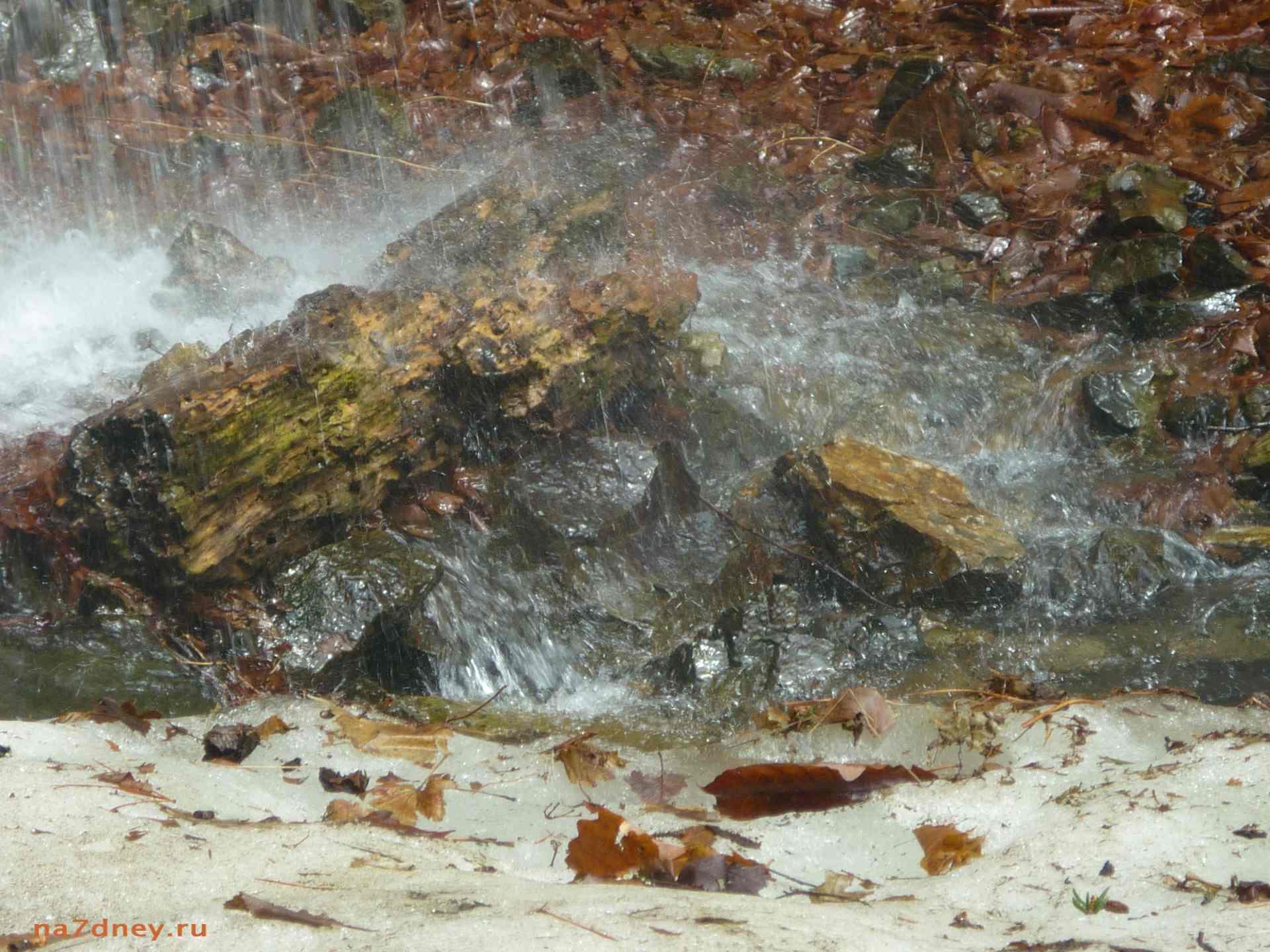 Водопад Берендей