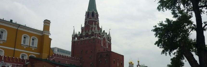 Москва вид на стены Кремля