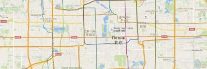 Карта Пекина на русском языке с достопримечательностями