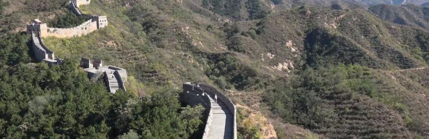 Китайская стена в Пекине