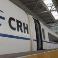 Посадка на скоростной поезд Пекин Шанхай