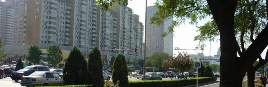 отель в центре Пекина New Otani Chang Fu Gong