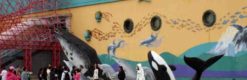 вход в океанариум Даляня