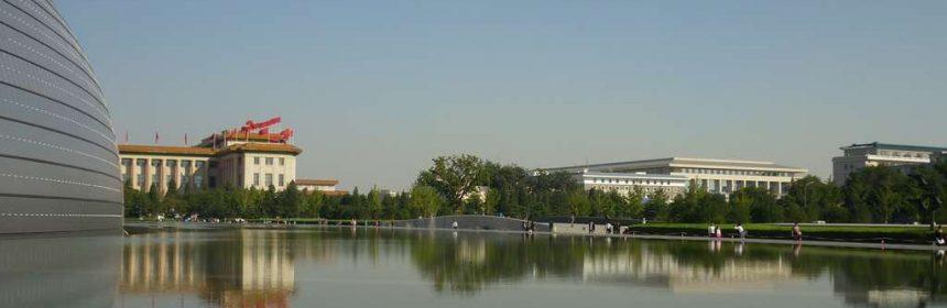 Большой национальный театр КНР в Пекине