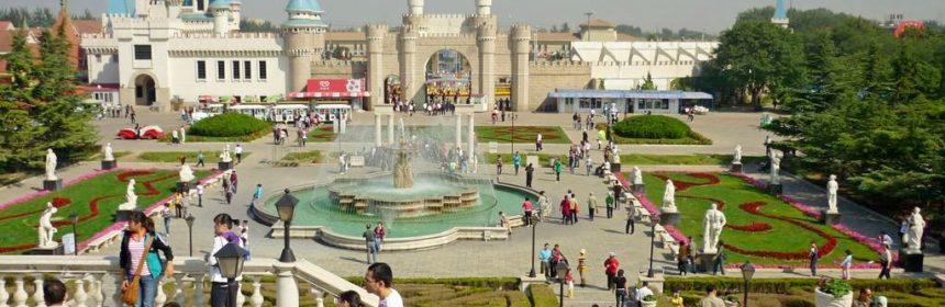 Главный вход в Парк Мира в Пекине