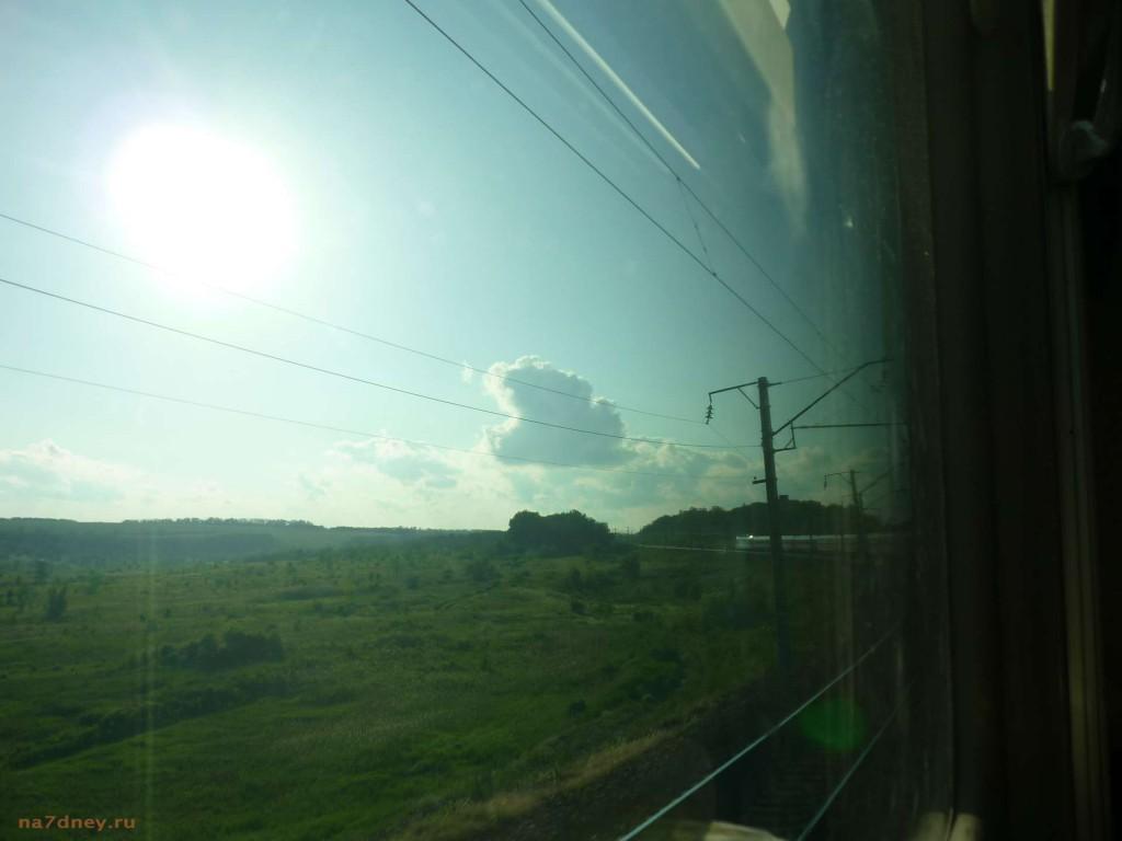 Поезд Таганрог - Москва