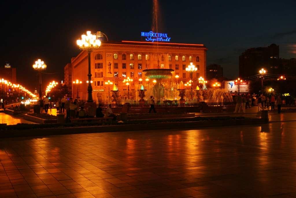 Центральный фонтан на площади