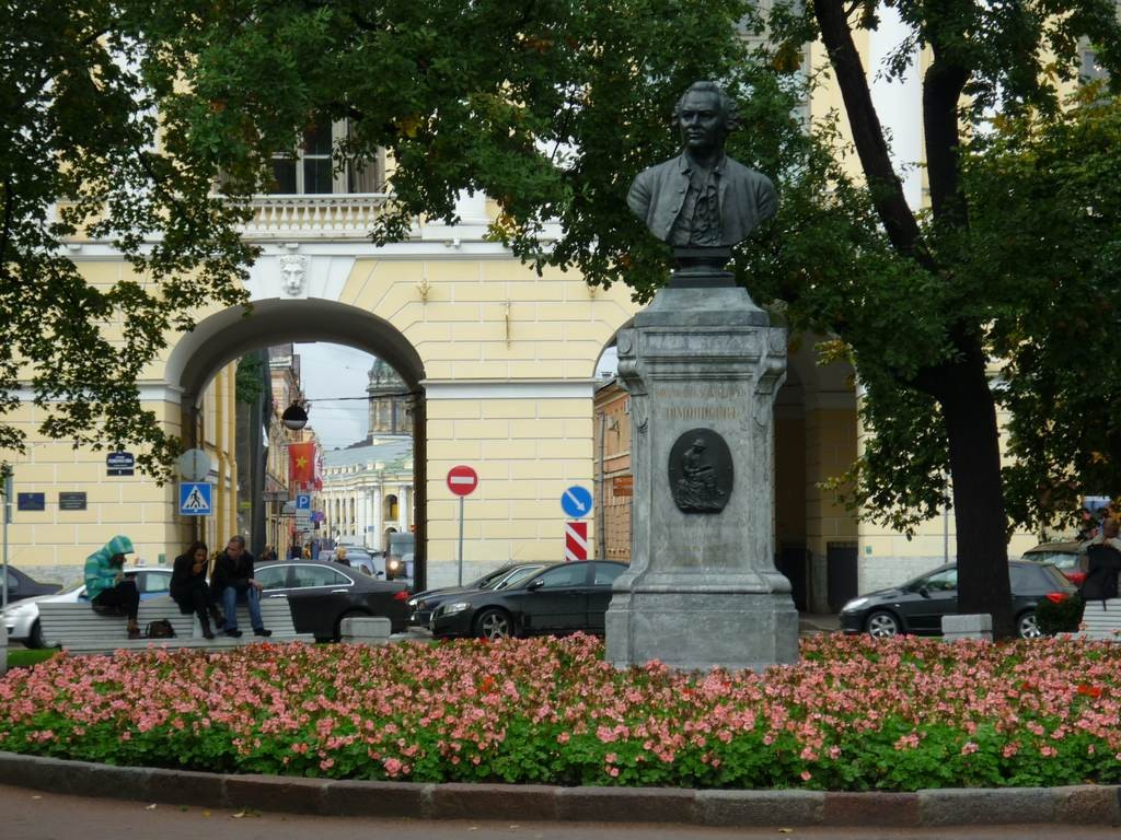 Ломоносовский парк