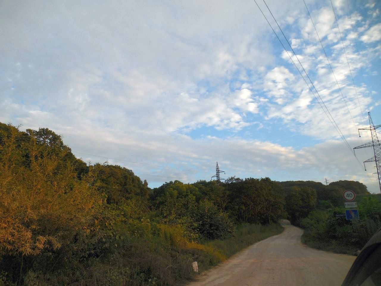Дорога до Бухты Отрада