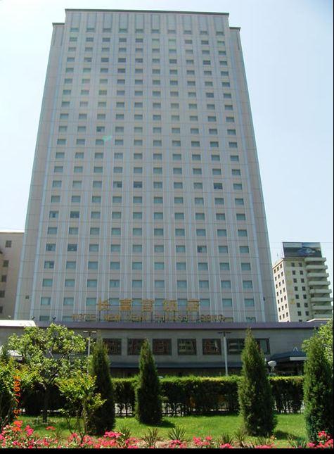 отель New Otani Chang Fu Gong в Пекине