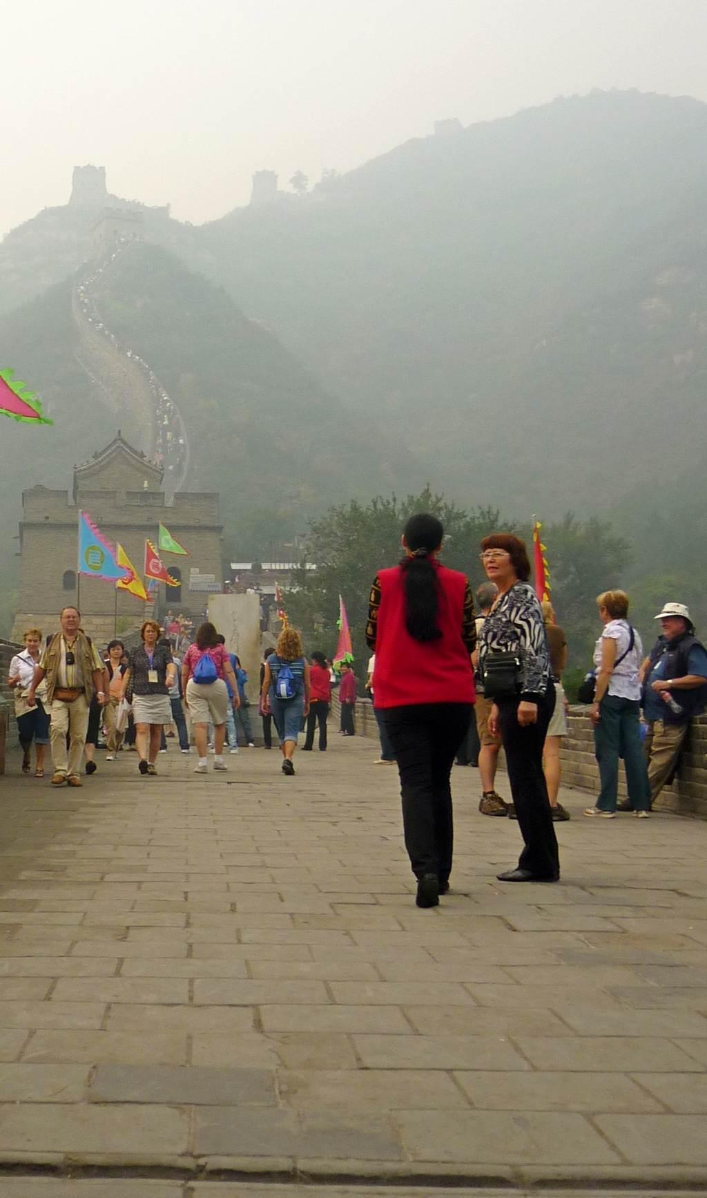 Китайская стена. Вид снизу